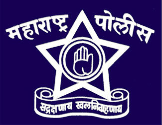 Superintendent of Police, Nanded.