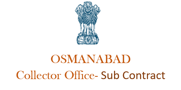 COLLECTOR OFFICE, OSMANABAD